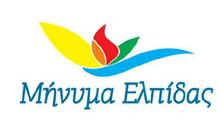 minima_elpidas_logo